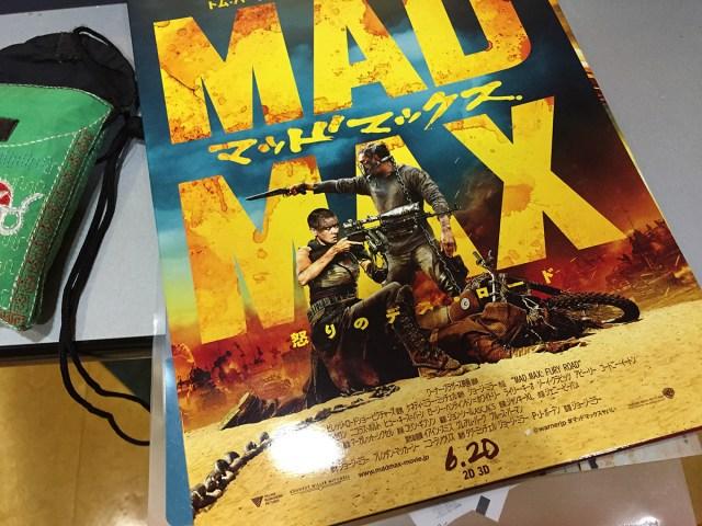 【映画レビュー】公開間近の『マッドマックス 怒りのデスロード』が想像以上に最高すぎてヤバイ / 100点満点中1万点付けても良いレベル