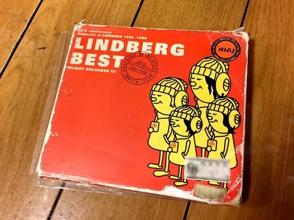 【90年代J-POP】なぜかいつも近くに感じた「リンドバーグ」の名曲10選