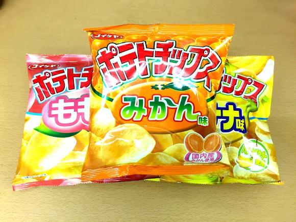 【爆誕】コイケヤのポテトチップス「みかん・桃・バナナ」味を一緒に食べると『ミックスジュース味』になることが判明! 単品で食べるより10倍ウマい!!