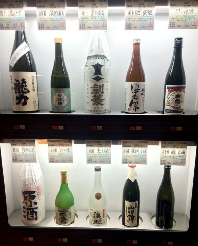 【日本酒好き必見】1杯100円で利き酒ができる利き酒自販機が最高すぎる! 大阪・伊丹空港「空港銘酒蔵」