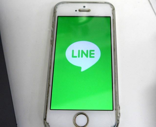 LINEが注意喚起! 電話番号や認証番号を尋ねてくるなりすましに十分に注意しよう!!