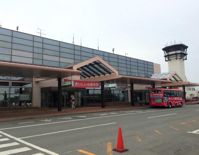 山形県の「山形空港」の愛称にちょっとビックリした件 / OC山形空港でも良かったんじゃないか……