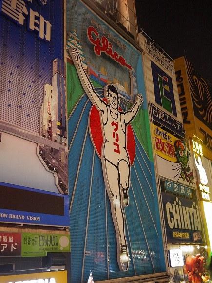 東京人が大阪で初めて丸1日運転してマジビビったこと11連発