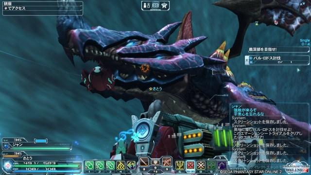 無課金でめちゃくちゃ楽しめる人気PCオンラインゲーム『PSO2』をプレイしてみた! 充実の装備と心強い仲間で強敵に勝とう!!