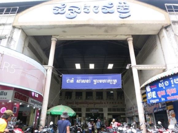 【アジアの職人芸】ガラスの割れたiPhoneをカンボジアで修理してみたらこうなった Byクーロン黒沢