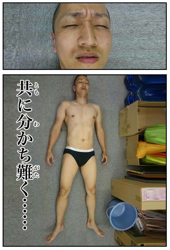tomoniwakachigataku