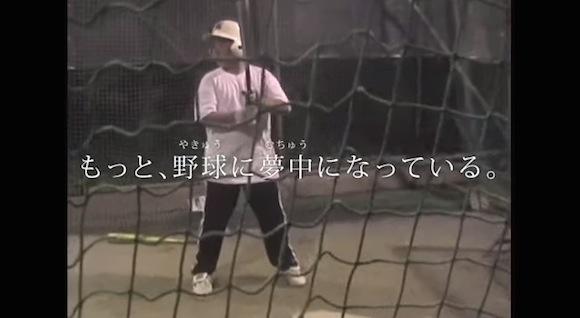 【動画あり】野球好き必見! 横浜DeNAベイスターズが公開した「ある野球少年が夢を叶える物語」が感動的でスゴくイイ!!