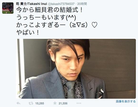 【サッカー】結婚式に出席した内田篤人選手がイケメンすぎると話題 / ネットの声「かっこ良すぎワロタ」