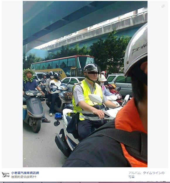 【この発想はなかった】ノーヘルで走ってたら目の前に警官!! 信じられない方法でヘルメットを偽装したバイク男