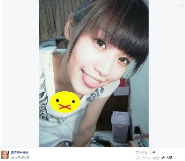 """【画像あり】台湾の可愛すぎる女子高生 """"陳小予(ちんこよ)"""" ちゃんは今 / 23歳になってメチャ大人っぽいお姉さんになっていた!"""