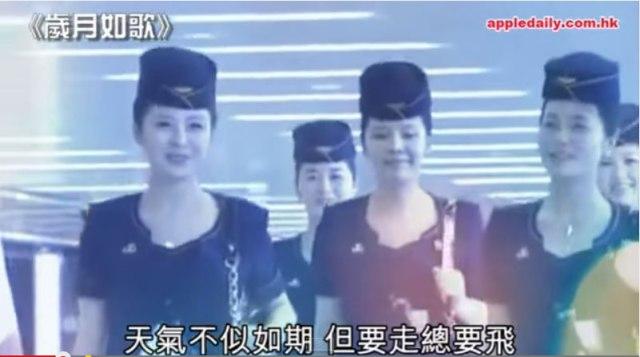 """【北朝鮮】""""世界最低レベルの航空会社"""" 返上への一手!?  高麗航空のCA制服がさらなるミニスカ&パッツン化か / 金正恩氏じきじきの指示という噂"""
