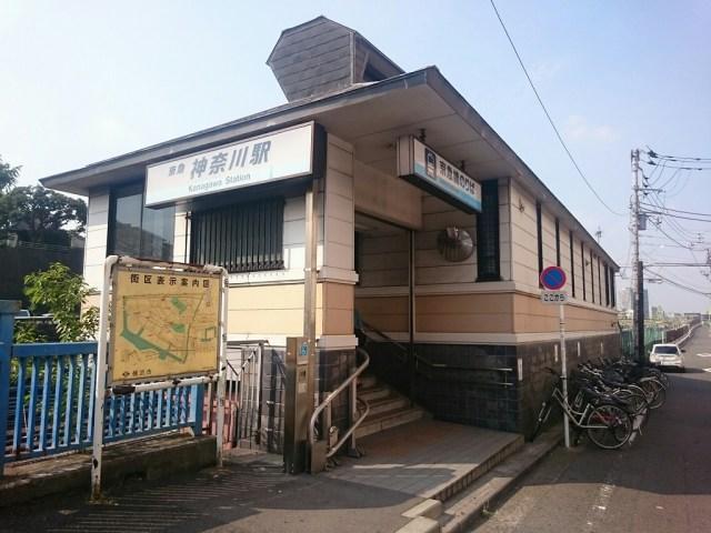 【大都会岡山】岡山県と神奈川県はどちらが大都会なのか3番勝負! 圧倒的に岡山県が大都会だという結果に