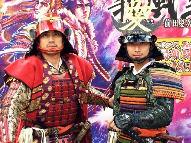 【マジかよ】渋谷109に行ったらギャルじゃなくて戦国武将がいた件 / なぜか漫画をくれるミラクルな事案が発生
