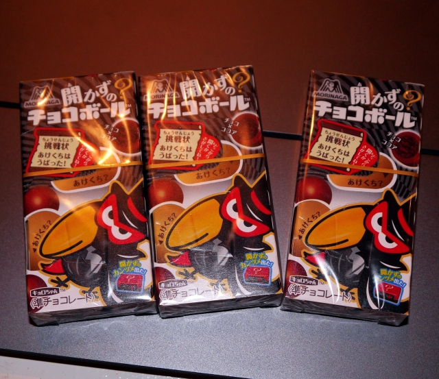 「あけくち」がわからない! 森永チョコボールの新商品『開かずのチョコボール』が地味にスゴイ件