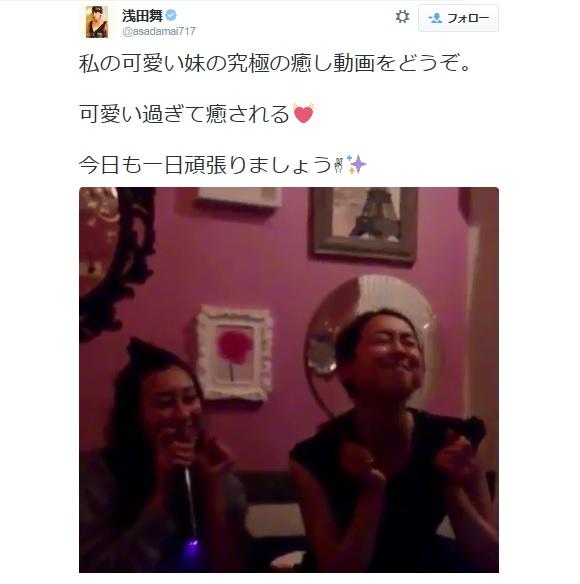 【奇跡の4秒】姉・浅田舞さんのツイッターに登場した浅田真央ちゃんが単なる大天使な件 / ネットの声「コレに癒されない人いるの?」