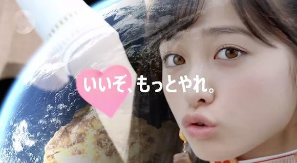 【小ネタあり】美少女戦士に変身する橋本環奈ちゃんが超絶カワイイと話題