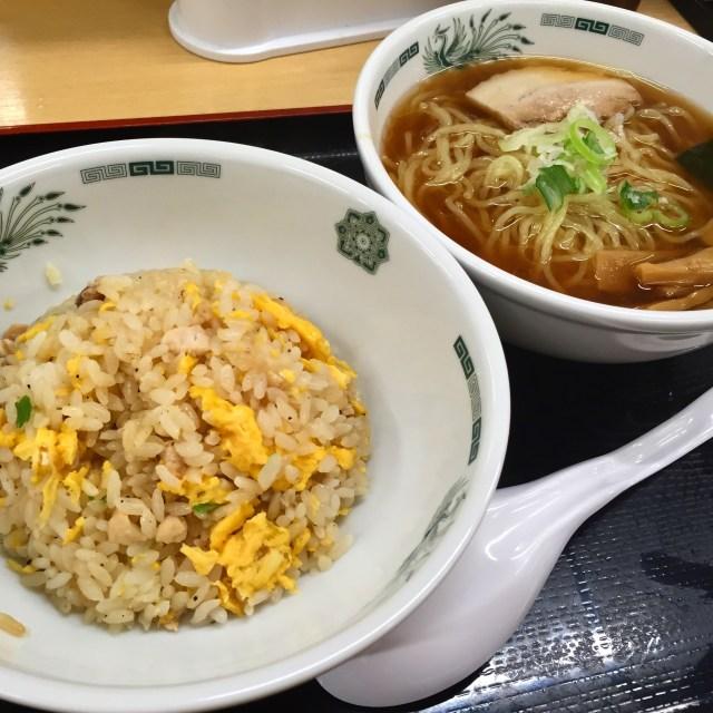 【コスパ最強】少食必見! 日高屋で「ラーメン&チャーハン」を450円で食べる方法