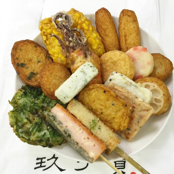 """【ウマ感動】徹子とマツコが絶賛した『やきもろこし』と『葱しお天』の """"さつま揚げ"""" を食べてみた / ウマくて感動した"""