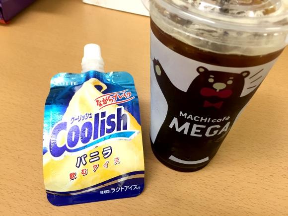 【酷暑を乗り切るライフハック】「クーリッシュ」をコンビニの『淹れたてアイスコーヒー』に入れると一石四鳥くらい得した気分になる
