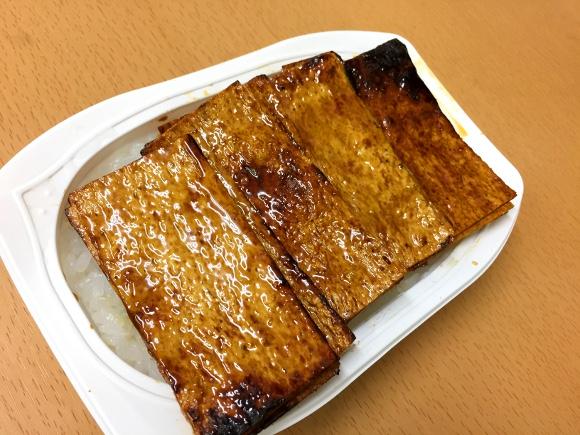 【天才レシピ】『蒲焼さん太郎』で「うな丼」を作ったらこうなった