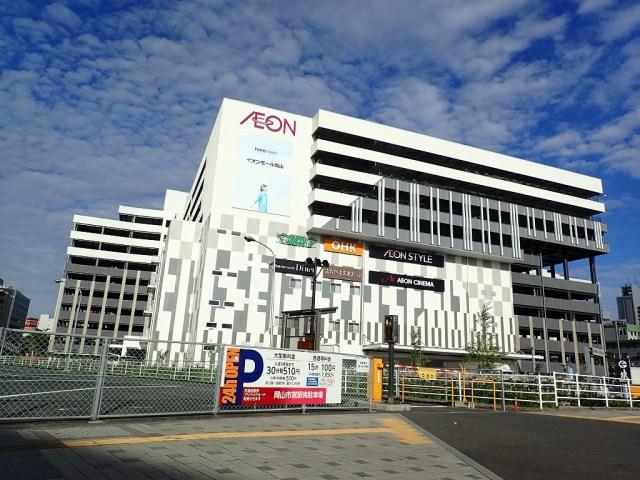 岡山県を大都会岡山だと信じ込ませる唯一の方法「イオンモール岡山から一歩も外に出さない」