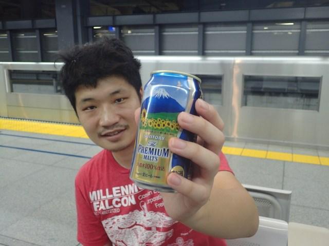 【新幹線に乗る人必見】JR東海限定『プレモル』デザイン缶に激レア缶が存在!?本当にあるのかガチで調査してみた