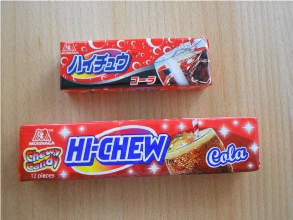 【徹底比較】タイの「ハイチュウ」は日本ハイチュウのパッケージをタイ語にしただけの商品ではない!