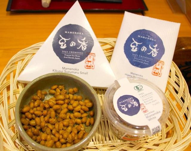 """【検証】納豆界のニュータイプ! おフランスで注目を浴びた """"粘らない納豆"""" が糸を引かないというのは本当か? 実際に混ぜて比べてみた!"""