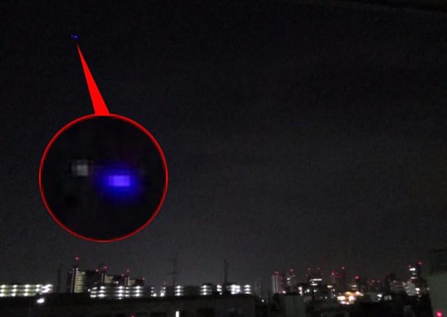 【衝撃】2015年7月中旬に東京・新宿にUFOが飛来していた!? 青く光るナゾの発光体の映像を独占公開