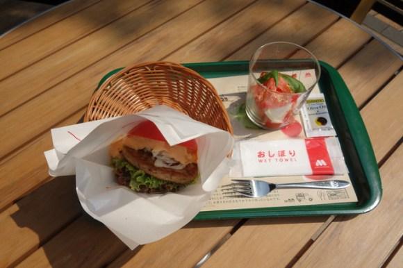 tomatomosburger13