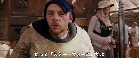 スターウォーズ「フォースの覚醒」のメイキング映像公開! 製作者出演者のコメントが熱すぎるゾーーッ!!