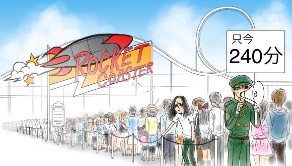 【夏休み到来】テーマパークの人気アトラクション「混雑時間の目安」まとめ / USJの『ハリーポッター』は230分待ち!