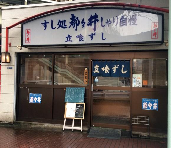 tsutsui8