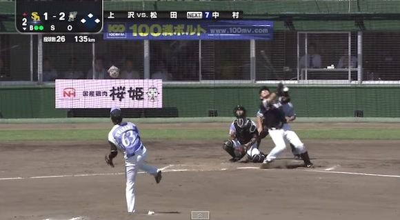 【衝撃野球動画】日本ハム×ソフトバンクの試合で内野フライがツーベースヒットになる珍プレーが発生