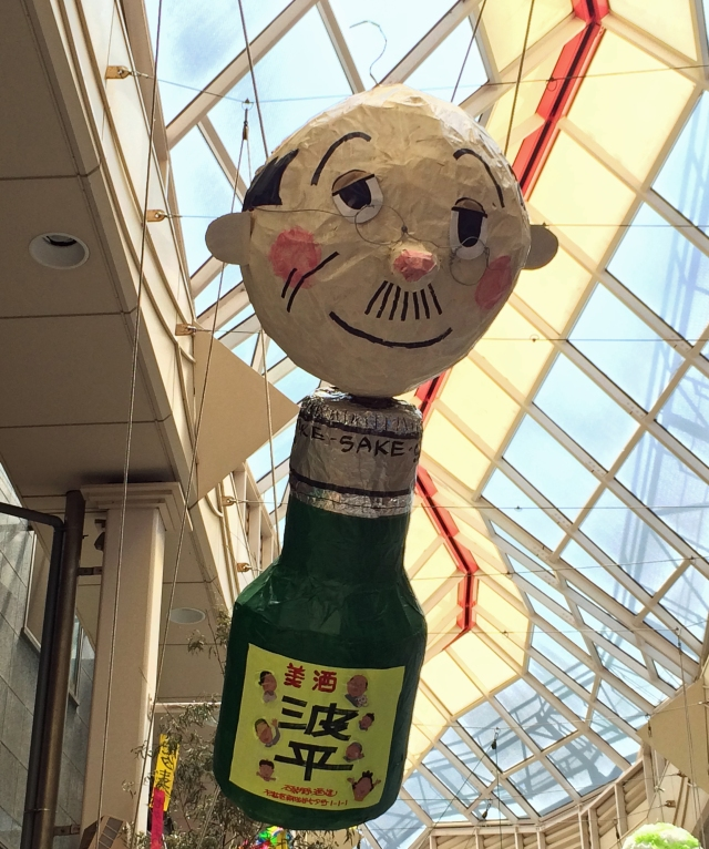 【画像多数】東京・阿佐ヶ谷の「七夕まつり」のはりぼてがなかなか個性的で面白かった件