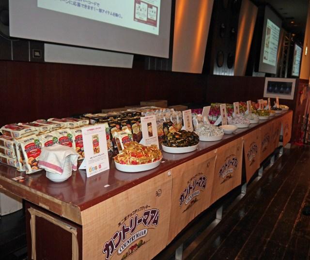 【神イベント】1000円でカントリーマアムを食べまくれる「カントリーマアム食べ尽くし祭」が凄すぎた! プレゼントでマアム100袋GETした人も