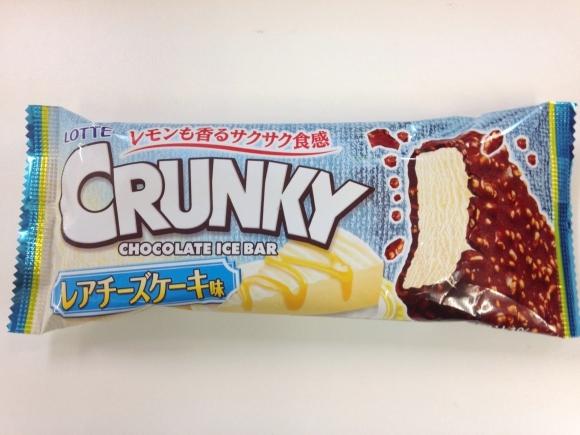 【夏アイス2015】アイスとケーキとチョコレートを一度で同時に味わえる『クランキーアイスバー レアチーズケーキ味』