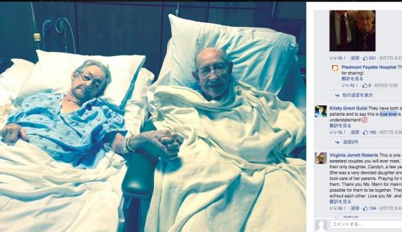 【感動】病室で手をつなぐ老夫婦の写真に隠されたエピソードとは? ネットの声「スイートカップル」「これこそ本当のラブストーリー」