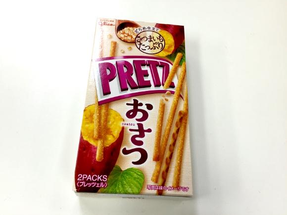 【わかってた】ざらめ仕立ての「おさつプリッツ」がやっぱりウマい! 秋までサツマイモを待ってる場合じゃないレベル!!