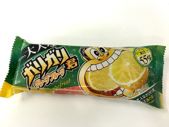 【新発売】『大人なガリガリ君・グレープフルーツ』を食べてみた → 確かに大人な「ガリガリさん」になってた