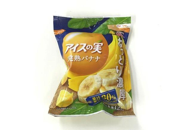 【夏アイス2015】セブンイレブン限定で発売開始された『アイスの実・完熟バナナ』が本当に凍ったバナナを食べたかと思うくらい美味