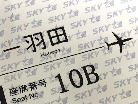 出張で東京に行く人にありがちなこと30選