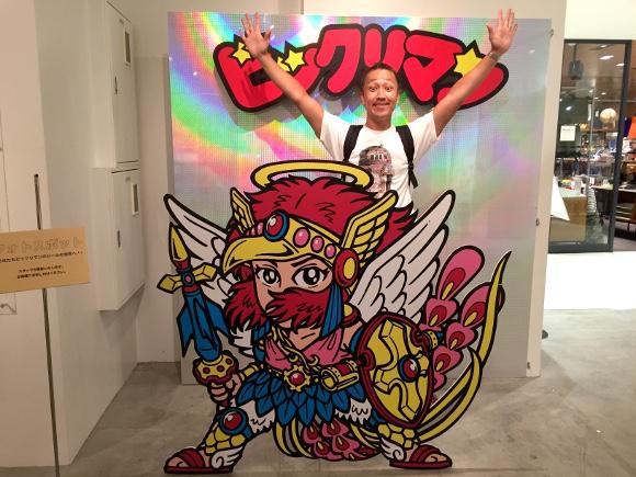 【入場無料】おーい! 渋谷パルコで「ビックリマン原画展」がやってるゾーーーッ!!