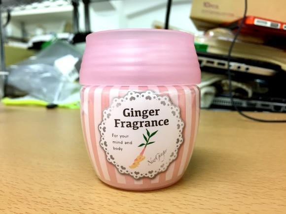 【マジかよ】「岩下の新生姜」の芳香剤『ジンジャーフレグランス』のニオイをかいでみた