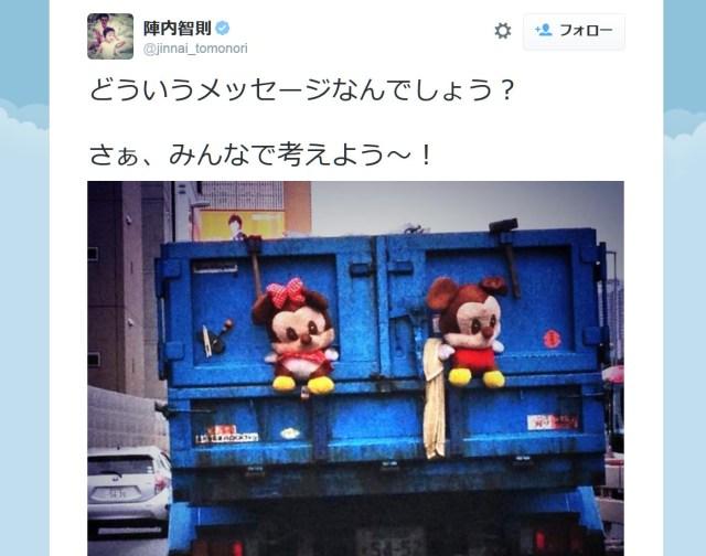片岡愛之助さんと藤原紀香さんが交際発表! そして陣内智則さんは意味深ツイート「どういうメッセージなんでしょう?」