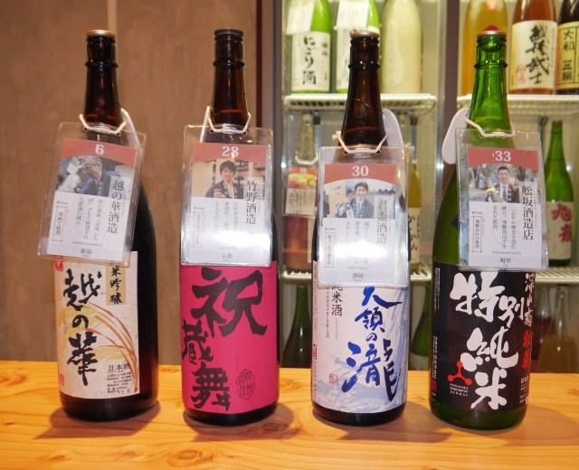 【日本酒】3000円時間無制限で100種のお酒を飲み比べできる「KURAND」が浅草にもオープンするぞ~! 飲むべき酒はコレだ
