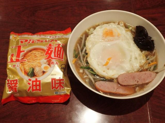 【検証】中国特級調理師に「マルちゃん正麺を料理初心者でも作れる方法で超ウマくしてほしい」と言ったらこうなった