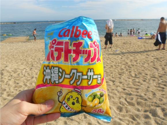 【沖縄限定】カルビーのポテトチップス「沖縄シークヮーサー味」は海で食べると100倍ウマい!
