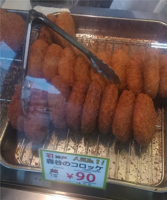 台風が来ているので神戸・森谷商店のコロッケを買いに行った / サクサクでホクホクのコロッケは台風じゃなくても食べ続けたいレベル!!