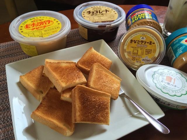 【超簡単】ありそうでなかった食パンの食べ方「クォータートースト」が楽しくてウマい